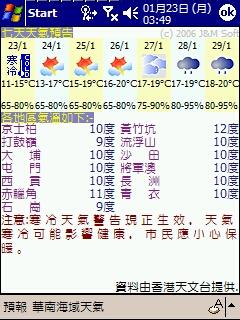 image/reveil-2006-01-23T10:57:31-1.jpg